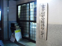Fujisan2011_004