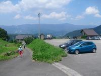 Nozawa2011_197