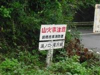 Akagi2011_004