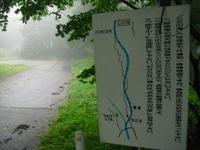 Akagi2011_006