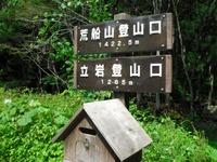 Tatuiwa_045