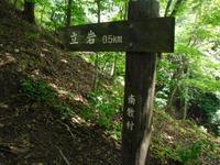 Tatuiwa_086