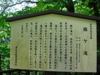 Tatuiwa_250