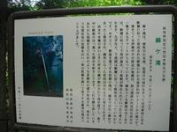 Tatuiwa_254