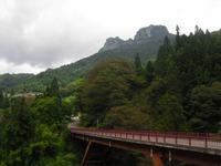 Tatuiwa_287