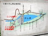Sagurigawa_048_3