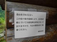Sagurigawa_054_2