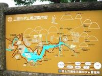 Sagurigawa_081