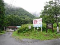 Sagurigawa_086