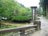 Sagurigawa_092