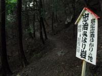 Akagi110821_031