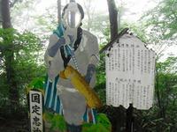 Akagi110821_032
