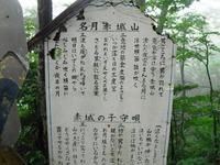 Akagi110821_034