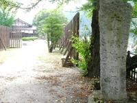 Ontake2011_408
