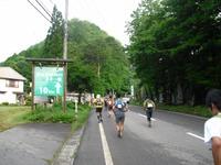 Ontake2011_034