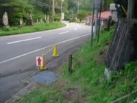 Ontake2011_299