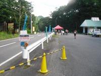 Ontake2011_304