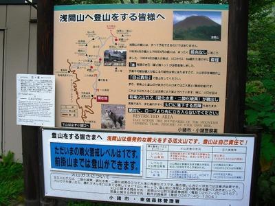 Maekake_013_2