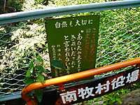 Nanmoku_ueno_002