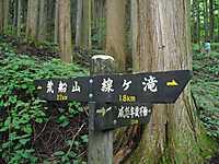 Nanmoku_ueno_064