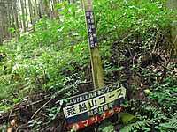 Nanmoku_ueno_074