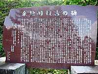 Nanmoku_ueno_086