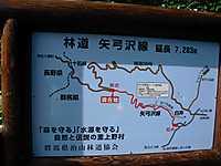 Nanmoku_ueno_115