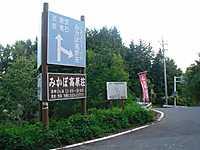 Nanmoku_ueno_182