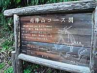 Nanmoku_ueno_186