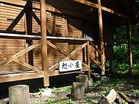 Hotaka2011_077