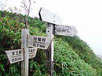 Hotaka2011_227