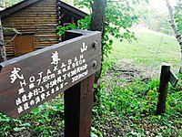 Hotaka2011_275