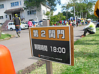 Shinetu_245