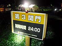 Shinetu_343