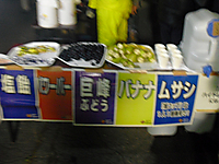 Shinetu_347