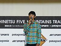 Shinetu_449