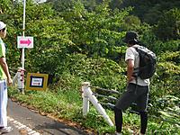 Hotaka2011_010_2