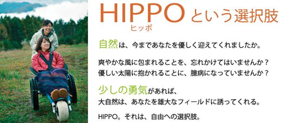 Hippo_contents1_2