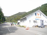 Skyview_252
