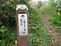 Inatutumi_440