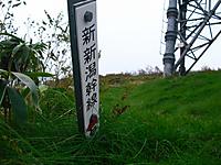 Inatutumi_506