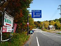 Togakushi_001