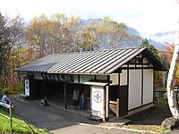 Togakushi_046