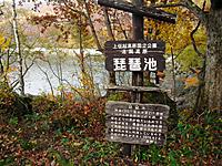 Togakushi_059
