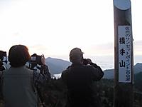 Togakushi_097