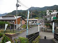 Kanna2011_005