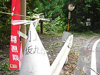 Kanna2011_067