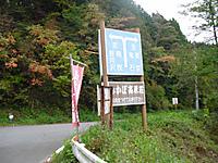 Kanna2011_106