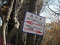 Shiraga_017
