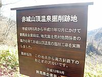 Shiraga_095